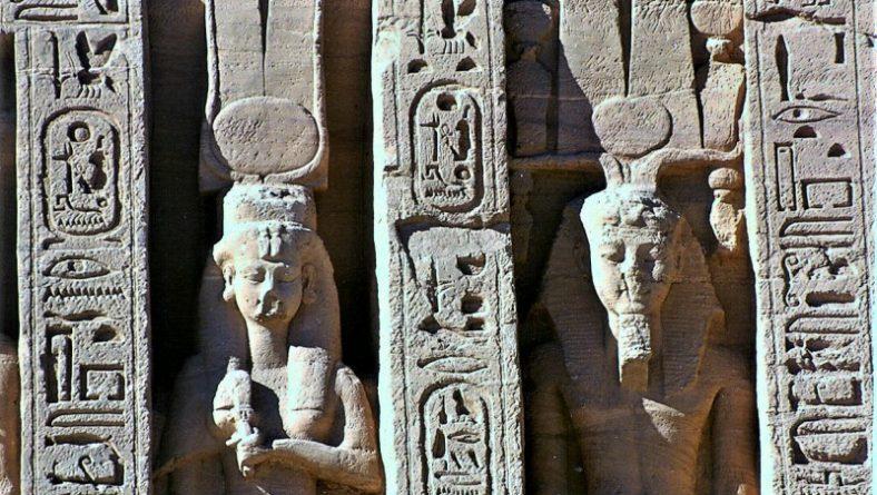 Dragoste, casatorie, adulter si divort la egiptenii antici